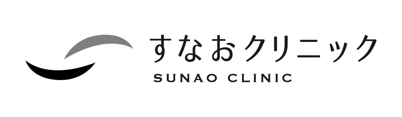 Sunao UCHIDA, MD. PhD.
